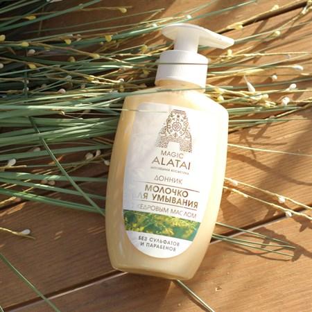 Молочко для умывания ™  Magic Alatai  200 мл - фото 6262