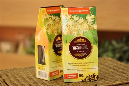Иван-чай ™  Сибирский Иван-Чай  Липа КАРТОН, 50 гр. - фото 6565