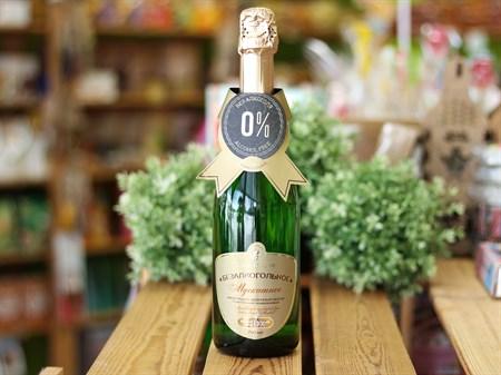 Шампанское ™  Absolute Nature  безалкогольное Мускатное 0,75л. - фото 7040