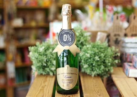 Шампанское ™  Absolute Nature  безалкогольное Брют 0,75л. - фото 7042