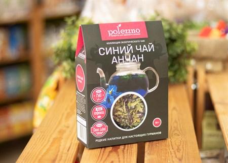 Чай синий Анчан™  polezzno  50 гр - фото 7133