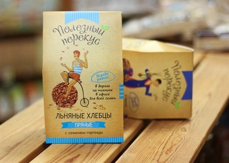 Хлебцы Льняные ™  Полезный перекус   Пряные  100 гр. - фото 7186