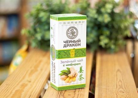 Чай ™  Черный дракон  Зелёный с имбирём пакет 2г*25п - фото 7251