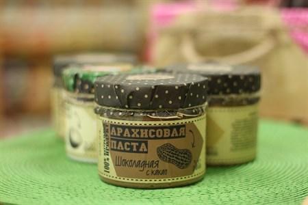 Арахисовая паста ™  Благодар  Шоколадная, 300 гр. - фото 7297