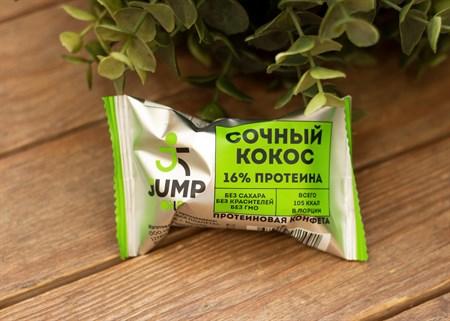 Конфеты без сахара™  Energy Ball JUMP  Сочный кокос 30 г - фото 7317