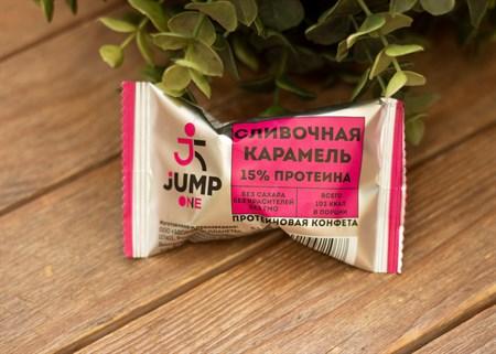 Конфеты без сахара™  Energy Ball JUMP  Сливочная  карамель 30 г - фото 7321
