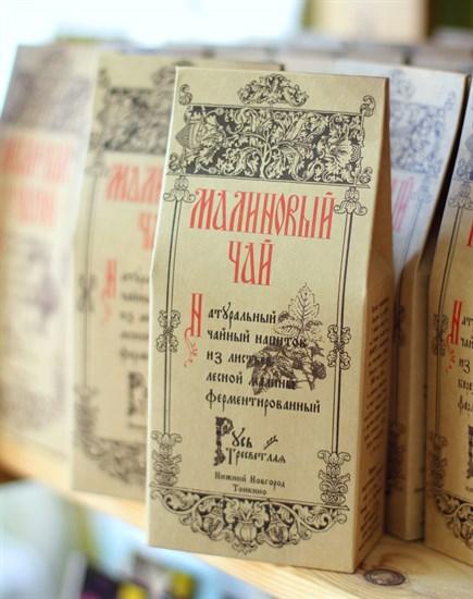 Чай ™  Русь Тресветлая  Малиновый 100гр. - фото 7328