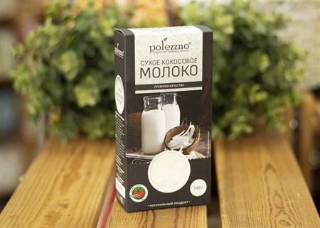 Кокосовое молоко сухое™ polezzno 100 гр. - фото 7539