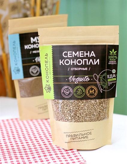 Семена конопли ™  Конопель  отборные 300 гр. - фото 7603