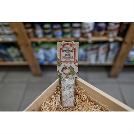 Приправа Соль гималайская пищевая со средиземноморскими травами ™  Зеленая Улица  70 гр. (Профи) - фото 7711