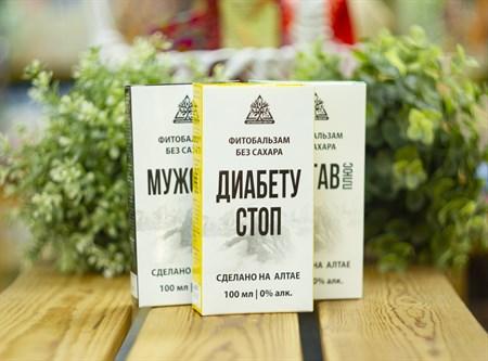 Фитобальзам  ™  Алтайский нектар   ДИАБЕТУ СТОП  без сахара 100 мл. - фото 7805