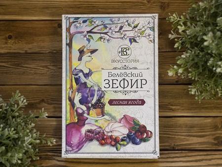 Зефир ™  ВКУССТОРИЯ  лесная ягода 200 гр - фото 7937