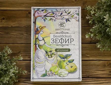 Зефир ™  ВКУССТОРИЯ яблочный 200 гр - фото 7938