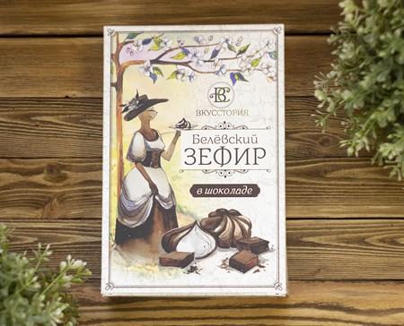 Зефир ™  ВКУССТОРИЯ  в шоколаде 200 гр - фото 7971