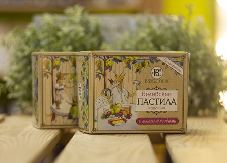 Пастила белевская воздушная™  ВКУССТОРИЯ  с лесными ягодами 200 гр. - фото 7997