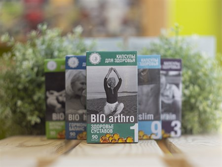 Масло ™  Дом Кедра  капсулы для здоровья  Здоровье суставов   BIO- arthro 90 шт - фото 8008