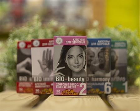 Масло ™  Дом Кедра  капсулы для здоровья  Здоровье волос, кожи и ногтей  BIO-beauty 90 шт - фото 8023