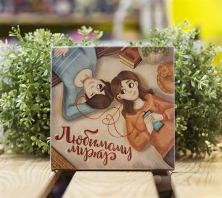 Шоколадный набор ™  ВОТЭТОЧАЙ  Любимому мужу, 45 гр - фото 8511