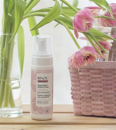 Пенка-софтнер для умывания ™  BISOU hydro BIO  Увлажняющая для сухой и чувствительной кожи, 150 мл - фото 8674