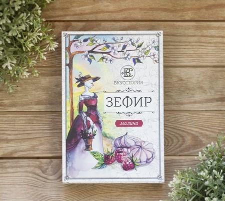 Зефир ™  ВКУССТОРИЯ  малина, 200 гр - фото 8693