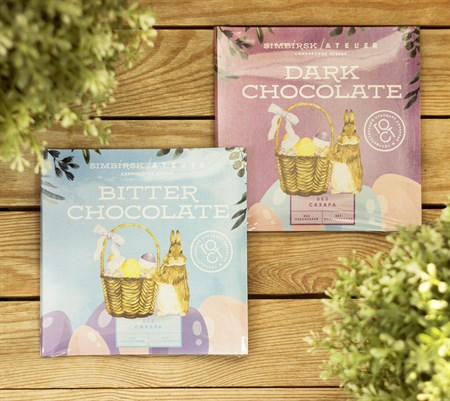 Шоколадный набор ™  SIMBIRSK ateler  Горький без сахара 5 гр * 9 шт - фото 8832