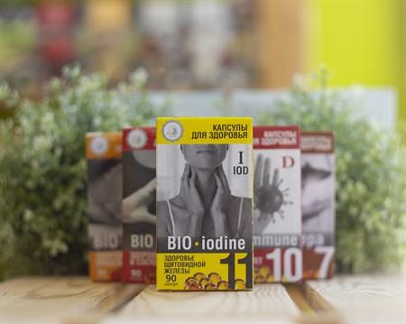 Масло ™  Дом Кедра  капсулы для здоровья   Йодонорм   BIO iodine  90 шт - фото 8851
