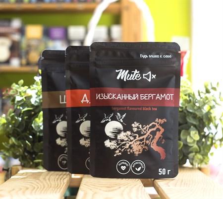Чай ™  MUTE  Черный изысканный бергамот, 50 г - фото 8919