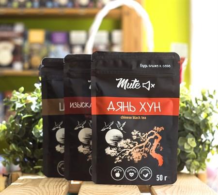 Чай ™  MUTE  Дянь Хун, 50 г - фото 8927