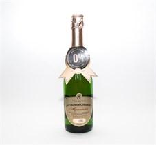 Шампанское ™  Absolute Nature  безалкогольное Мускатное 0,75л.