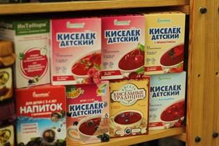 Кисель ™  Витошка  с витаминами ВИШНЯ (25гр. -8 шт)