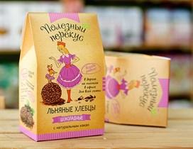 Хлебцы Льняные ™  Полезный перекус  шоколадные, 100 гр.