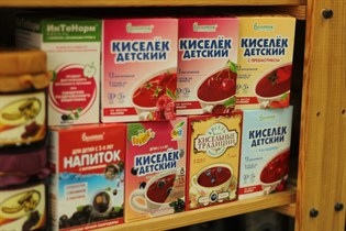 Кисель ™  Витошка  с витаминами и пребиотиком КЛУБНИКА (25гр. - 8 шт)