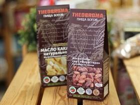 Какао бобы ™  Пища Богов  сырые сорт  Форастеро  высушены на солнце 250г