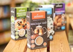 Чай Масала™ polezzno 100 гр