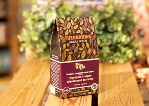 Конфеты ™  Theobroma Пища Богов ЧЕРНОСЛИВ с ядром абрикосовой косточки  160 гр.