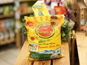 Рис ДИАРА (БАСМАТИ ЭКСТРА) 2 кг