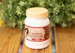 Воздушный десерт ™  Старые Традиции   Зефирное Настроение  Клубничный 170 гр.