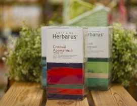 Чай чёрный с травами ™  Herbarus  Спелый ароматный в фильтр пакетах 24 шт *2г