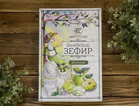 Зефир ™  ВКУССТОРИЯ яблочный 200 гр