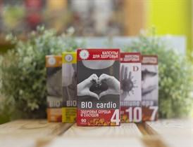 Масло ™  Дом Кедра  капсулы для здоровья   Здоровье сердца и сосудов  BIO cardio 90 шт