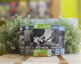 Масло ™ Дом Кедра капсулы для здоровья  Крепкие нервы  BIO relax  90 шт