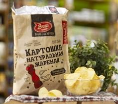Чипсы картофельные ™  Bruto snacks  Чёрный перец 150 гр.
