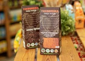 Какао-порошок ™  Пища Богов  сырой 250г