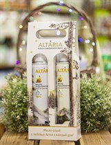 Масло аэрозоль в шоубоксе  ™   ALTARIA  подсолнечное нерафинированное и рафинированное 250 мл * 2 ш