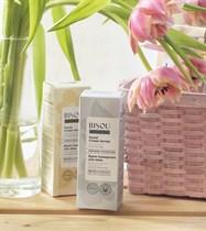Крем-сыворотка для лица ™  BISOU antiAGE BIO  Мультивитамин молодости для всех типов кожи, 50 мл