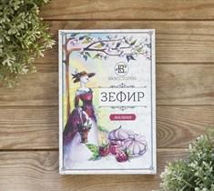Зефир ™  ВКУССТОРИЯ  малина, 200 гр