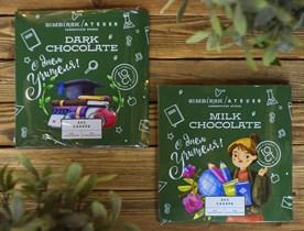 Шоколадный набор ™ SIMBIRSK ateler С Днём Учителя Тёмный без сахара 5 гр * 9 шт